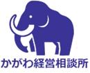 中小企業診断士香川大輔のホームページ